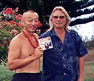 Merrell Fankhauser with Actor Carey Tagawa on the Island of Kawai, 2001